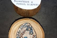ПК2020_6-9_ДПТ_Михневич Анастасия