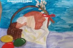 ПК2020_6-9_ЖП_Комарова Софья