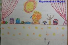 ПК2020_6-9_ЖП_Мироненкова_Мария